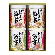 B3−007.山本海苔店 おつまみ海苔 4缶詰合せ