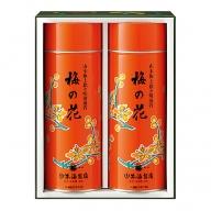 D3−007.「梅の花」焼海苔・味附海苔1号缶詰合せ