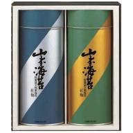 C−277.「紅梅」焼海苔・味附海苔 小缶詰合せ
