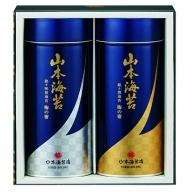 B3−008.「梅の蕾」焼海苔・味附海苔 小缶詰合せ