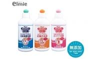 【2636-5161】エルミー 低刺激性洗剤セットC(台所食器洗剤/お風呂洗剤/えり・そでアカ)