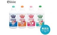 【2636-5162】エルミー 低刺激性洗剤セットD(台所食器洗剤/お風呂洗剤/えり・そでアカ/ふきそうじ)