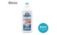 【2636-5163】エルミー 敏感肌台所食器洗剤300ml×12本