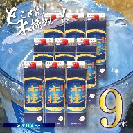02-57_とことん!木挽BLUE!【9本×1.8L】本格芋焼酎