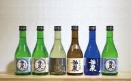 017006. 【少数精鋭主義のこだわりの酒】神泉飲み比べ6本セット
