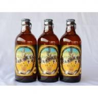 02-46_格別なビールで特別なひとときを「雲海麦酒ケルシュ3本セット」~夏がくる。地ビールが手を広げて待っている。~
