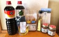 老舗味噌屋が作る「発酵食品セット6種類」_醤油_めんつゆ_味噌_南蛮麹_ハーブビネガー_千枚漬けの素