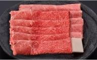米沢牛(すき焼き用)1000g_牛肉_和牛_ブランド牛