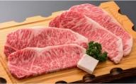 米沢牛(サーロインステーキ)800g_牛肉_和牛_ブランド牛