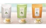 なかからキレイに Ukogi Herb Tea 3種セット