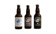クラフトビール3種セット_330ml×3本_地ビール_ペールエール_セッションIPA_IPA