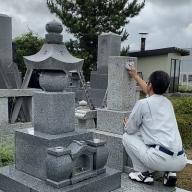 お墓参り・お掃除代行ベーシックプラン(清川・立谷沢地区)