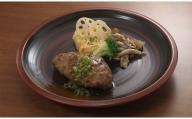 レストラン岩泉ハンバーグステーキセット