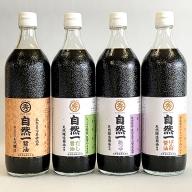 D2−001.佐賀醤油の詰め合わせ(4種)