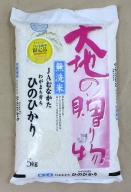 年6回偶数月★無洗米ヒノヒカリ5kg×6回 令和3年産【12月開始】[C5120]