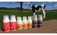 32.牛のおっぱいミルクセット(1)(牛のおっぱいミルク200ml×2本、牛のおっぱいコーヒーミルク200ml×2本、牛のおっぱいのむヨーグルト150ml×3本)