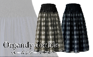 C-irrinD(シリンド) オーガンジーダブルスカート《チェック柄》