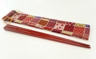 朱漆塗箸(袋付き) 大正2年創業・老舗仏壇店の技術 漆塗り 箸 職人 日本製 魚津漆器