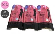 日本製 なめらか濃密タッチタイツ3P(150デニール M-L ブラック・黒)