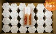 大人のスティック蒲鉾 棒S富山湾しろえび(5本入×25箱)工場直送【新型コロナ被害支援】 富山 魚津 河内屋 蒲鉾 かまぼこ カマボコ おつまみ