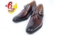 ビジネスシューズ 本革 革靴 紳士靴 プレーンモンク 6cmアップ シークレットシューズ No.1925 ブラウン