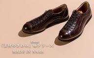 倭イズム 鹿革紳士靴 YA3300 ダークブラウン