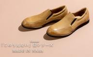 倭イズム 鹿革紳士靴 YA3302 ライトブラウン