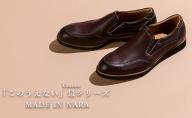倭イズム 鹿革紳士靴 YA3302 ダークブラウン