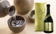 日本酒『麗峰の雫』純米大吟醸720ml×2本 利尻麗峰湧水使用