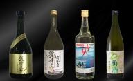 日本酒『麗峰の雫』特別純米酒720ml×1本・純米大吟醸720ml×1本・利尻昆布焼酎720ml×1本・利尻昆布梅酒720ml×1本セット