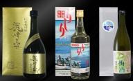 日本酒『麗峰の雫』純米大吟醸720ml×1本・利尻昆布焼酎720ml×1本・利尻昆布梅酒720ml×1本セット