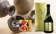 日本酒『麗峰の雫』純米大吟醸720ml×1本・利尻島産蒸しウニ缶詰(バフンウニ)1個セット