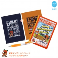 愛媛マンダリンパイレーツ オリジナル文具セット 四国アイランドリーグplus