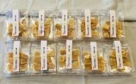 【A-525】種子島産 安納芋で作った甘納豆 40g×10袋入
