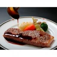 飛騨市推奨特産品極Kiwami 飛騨牛サーロインステーキ[K0023]