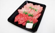 【A4等級以上の牝牛のみ使用!!】近江牛希少部位(ザブトン、ミスジ、クリミ)三種盛焼肉用300g