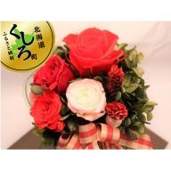 <フローリストやまくら>プリザーブドフラワー・赤いバラ(パールホワイト付)【1114901】