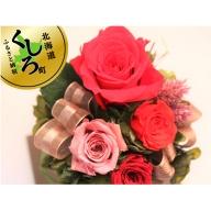 <フローリストやまくら>プリザーブドフラワー・赤いバラ【1114903】