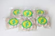 【311-012】玄米100%のお餅!もち玄健
