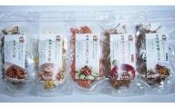 [No.5657-3100]健康乾燥キノコセット(彩り)