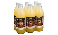 青森県産りんごジュース シャイニーアップルジュース ねぶた混濁 1L×6本