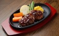 御前崎市で人気の牛肉100%満点ハンバーグ4個(タレ付き)