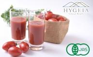 有機JAS認証ミニトマト【アイコ】100%のトマトジュース3本セット