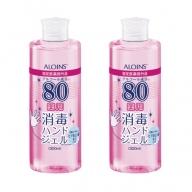 21-743.【指定医薬部外品】アロインス 消毒ハンドジェル 300ml(C)2本セット
