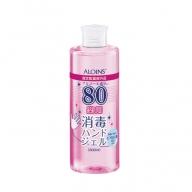 21-742.【指定医薬部外品】アロインス 消毒ハンドジェル 300ml(C)