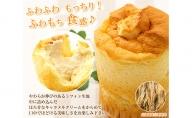 道産小麦でふわもち食感♪ シフォンケーキ 『クリーム生シフォン』 北海道・新ひだか町からお届け