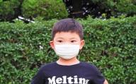夏用涼感!繊維のプロが作ったひんやりマスク(子ども用10枚)【入金から10日以内に発送】_AA-8505