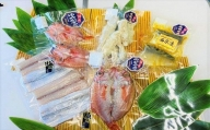 B4-040 対馬高級魚【豪華】干物セット