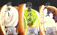和菓子 伝風堂 どらやき3種10個入り(バター・チーズ・抹茶バター)