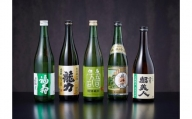 028FH001S.兵庫五国!個性派揃い純米酒セット(720ml×5本)